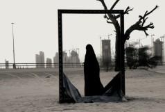 Reem Al Ghaith - Held Back